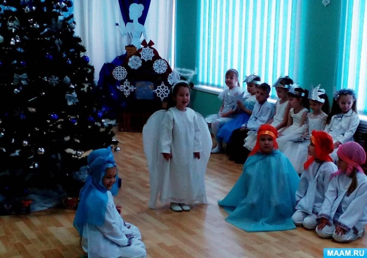 Фотоотчет «Нет праздника прекраснее на свете, чем доброе, святое Рождество!»