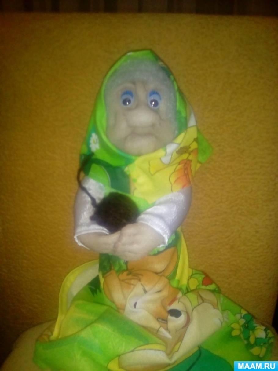 Кукла из капрона «Бабушка»