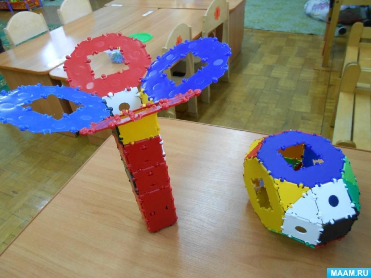 Конструктивная деятельность дошкольников