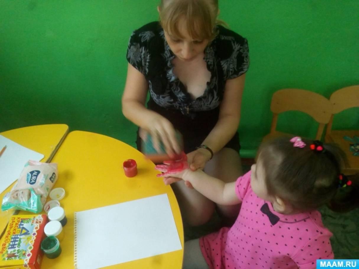 Мастер-класс по изготовлению рисунка ладошками «Цветочек для мамы»