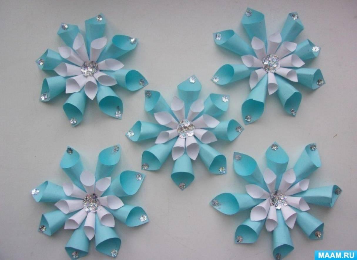 Мастер-класс «Объемная снежинка из бумаги и конфетти»