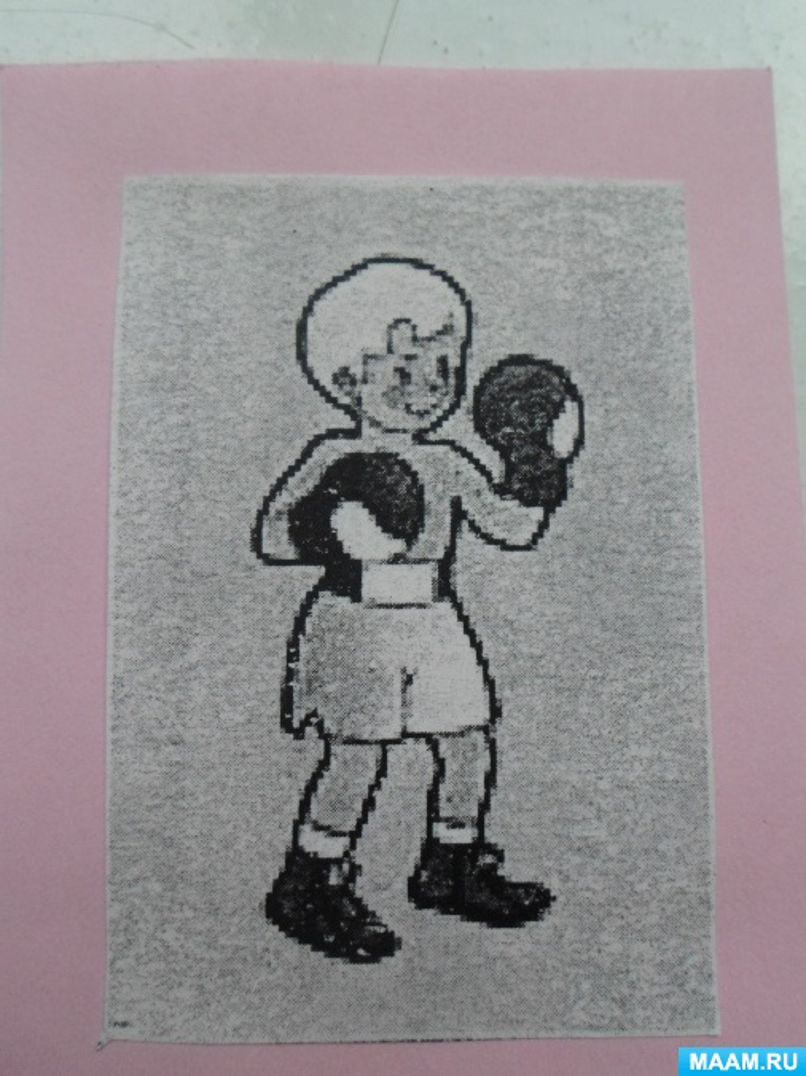 Картинки по зимним видам спорта для дошкольников