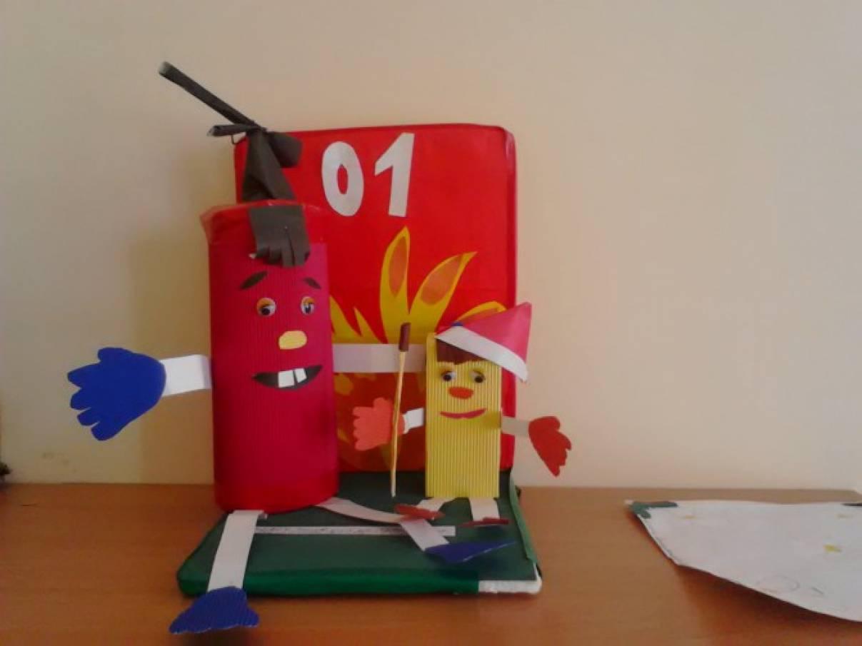 Ребенок и пожарная безопасность поделки 327