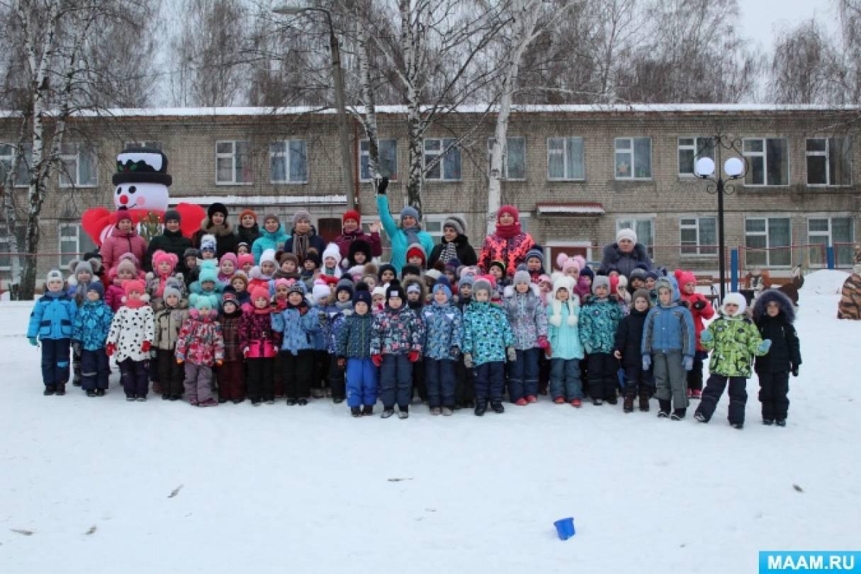 Отчет о спортивном празднике «Зимние проделки Бабы Яги»