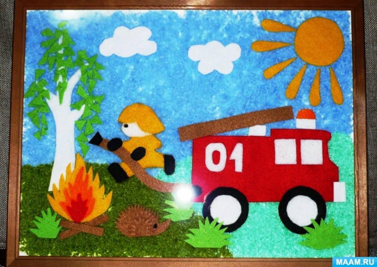 Поделка по пожарной безопасности своими руками в детский сад 7