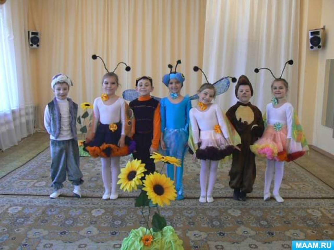 Сказка «Стрекоза и муравей» для инценирования детьми подготовительной группы