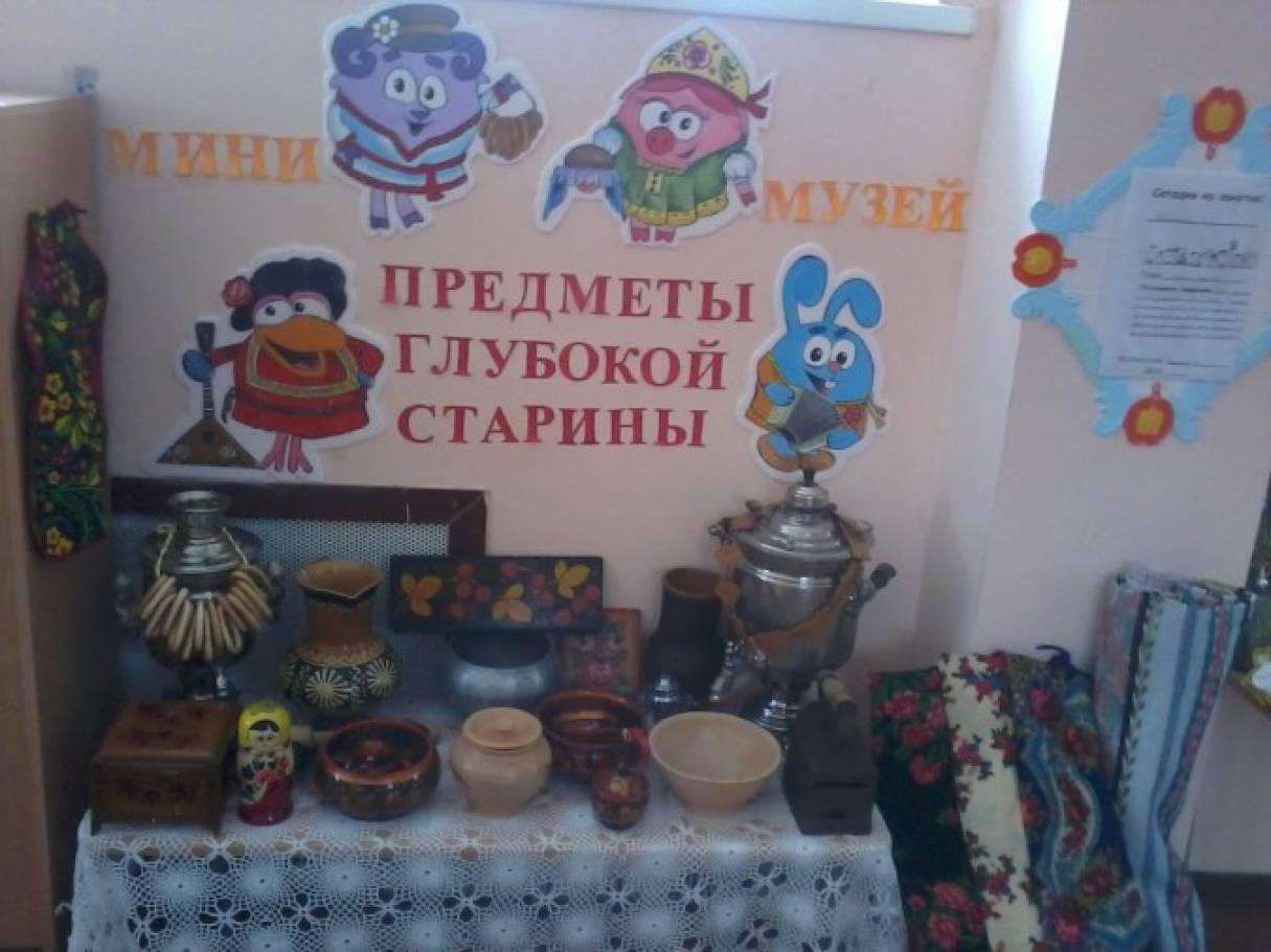 Мини-музей «Предметы глубокой старины»