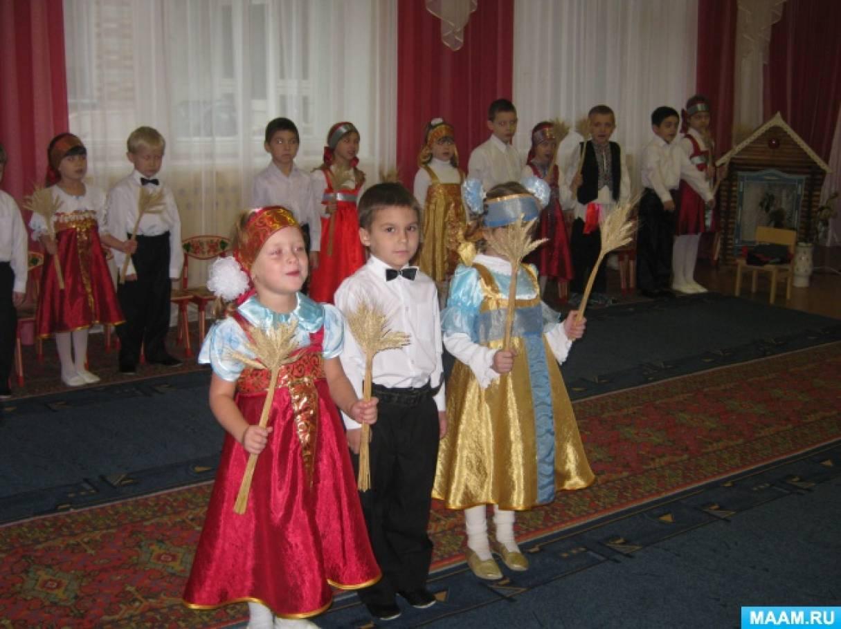 Сценарий осеннего праздника для детей старшей группы «Хлеб — всему голова».