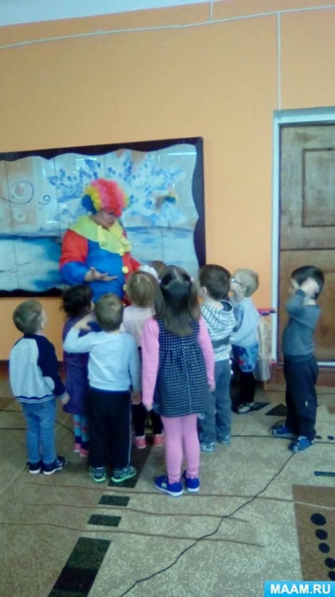 Развлечение для детей младшей группы «У нас в гостях клоун Антошка»