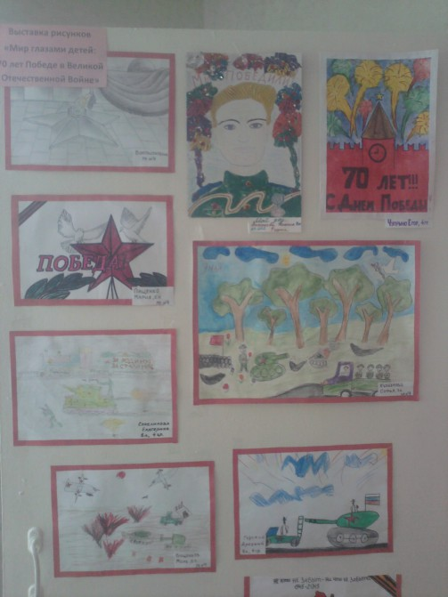 Краткосрочный проект для детей подготовительной к школе группы «Главный праздник — День Победы»
