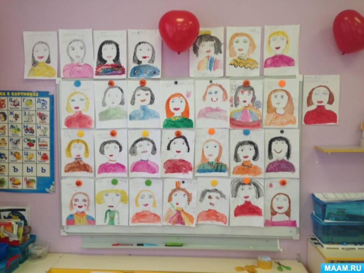 Поздравление на день матери в доу от педагогов