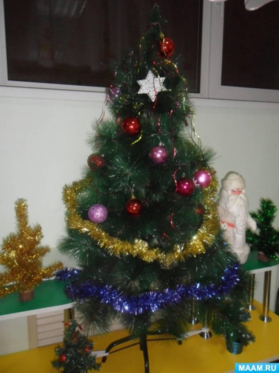 Фотоотчет «Создаём детям новогоднее настроение»