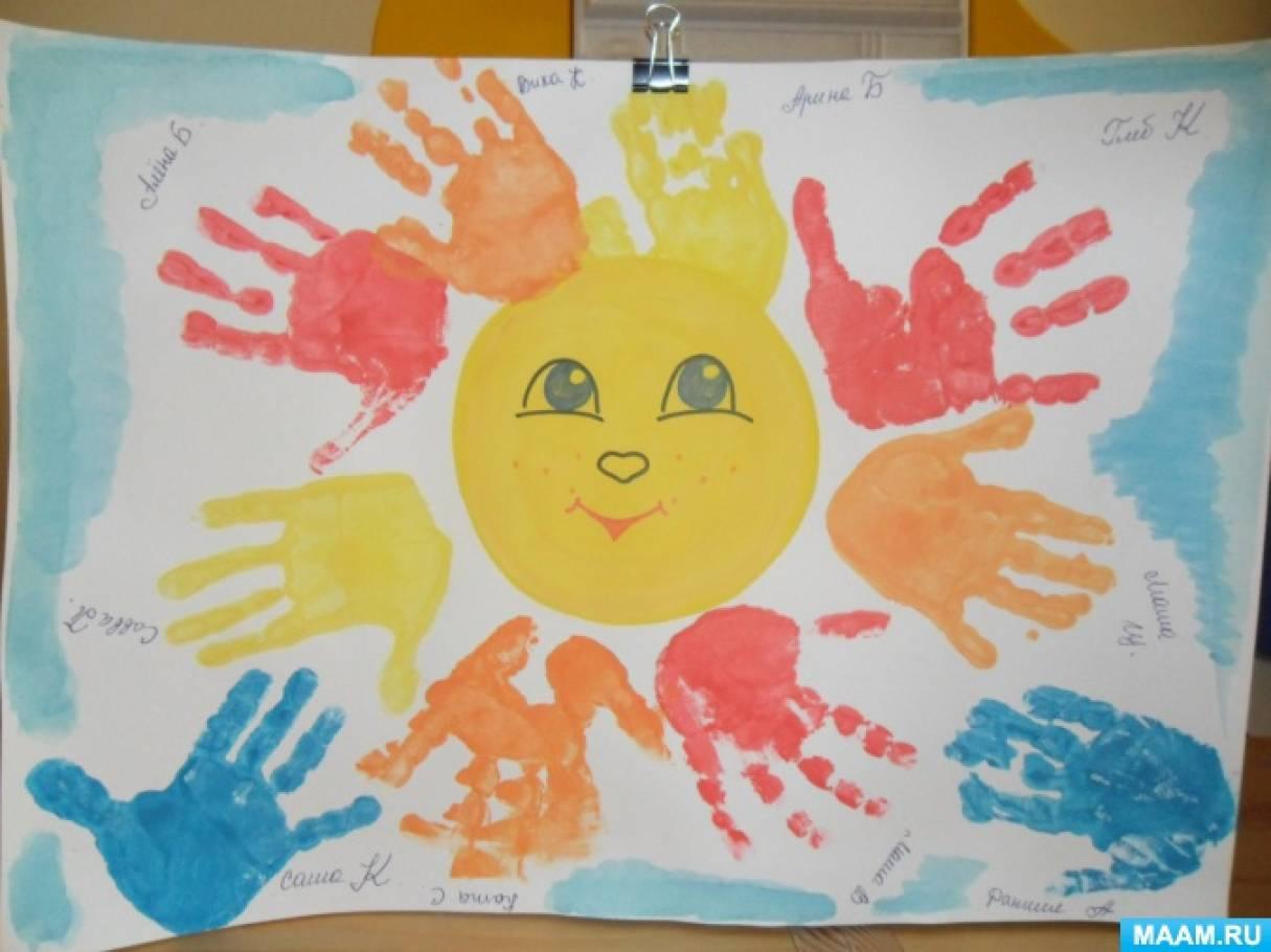 Рисуем вместе с детьми раннего возраста стенгазету «Здравствуй солнышко!»
