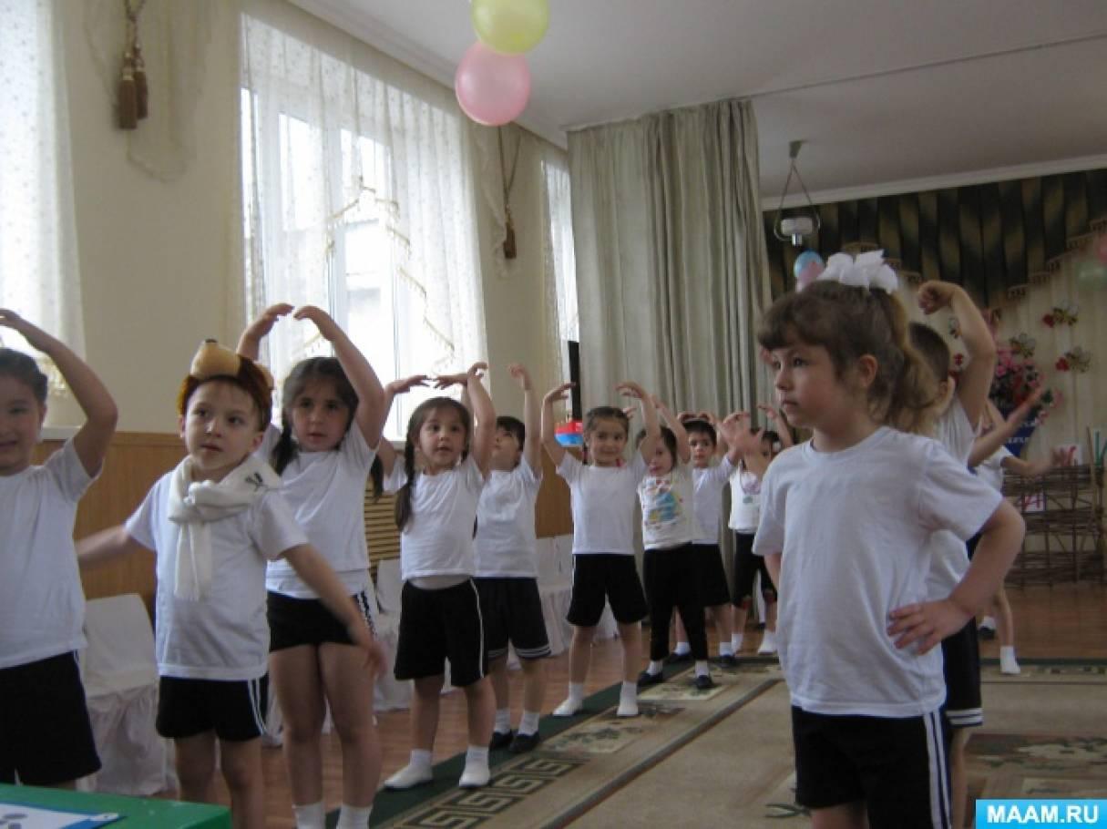 Фотоотчёт об оздоровительном празднике «В гостях у Неболеек!...