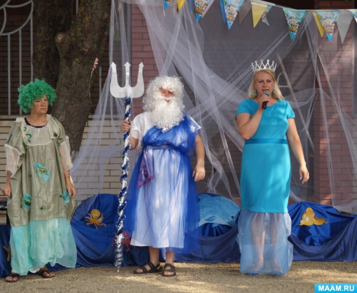 Сценарий театрализованного праздника нептун