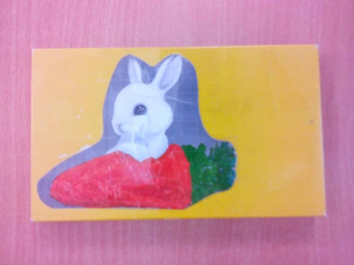 Дидактическая игра «Подари зайке морковку»