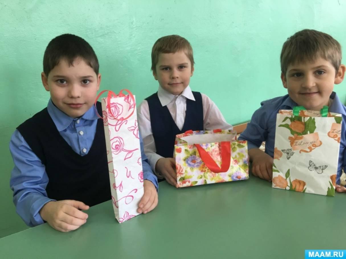 Мастер-класс по изготовлению подарочных сумочек