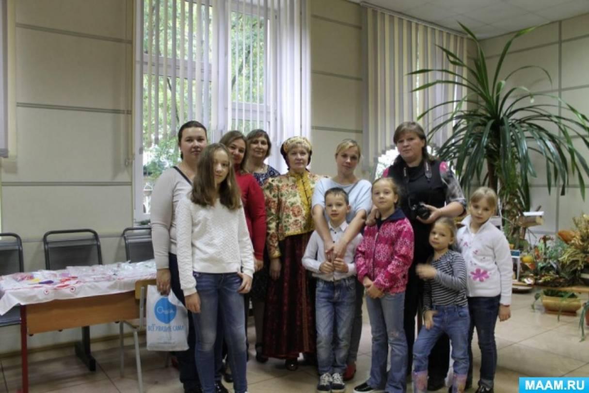 Совместный мастер класс «Народная кукла» руками наших педагогов и их детей. Опыт работы по преемственности со школой
