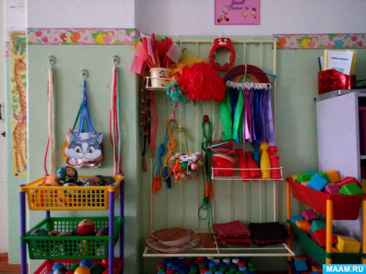 Нестандартное оборудование по физкультуре в детском саду ... | 506x675
