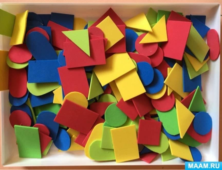 Игра для развития внимания у детей с ЗПР «Найди дерево»
