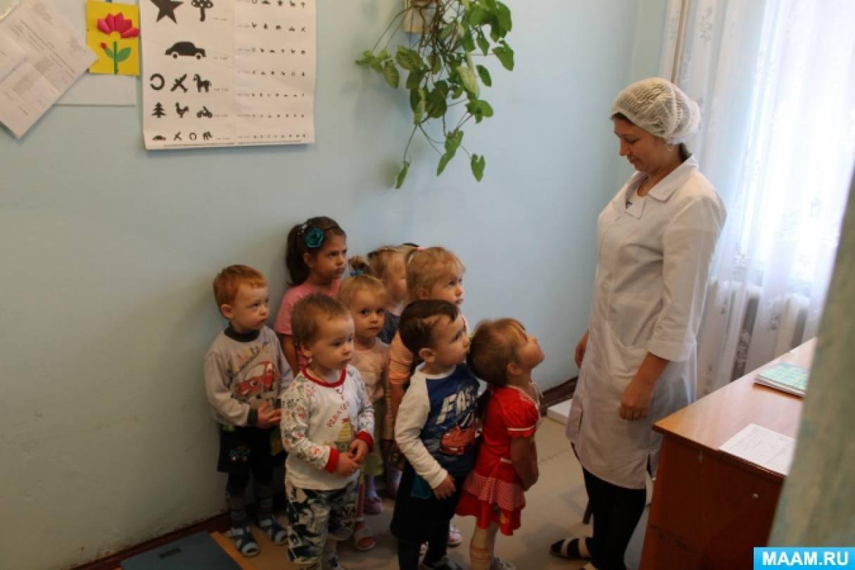 знакомство детей с профессиями в младшей группе
