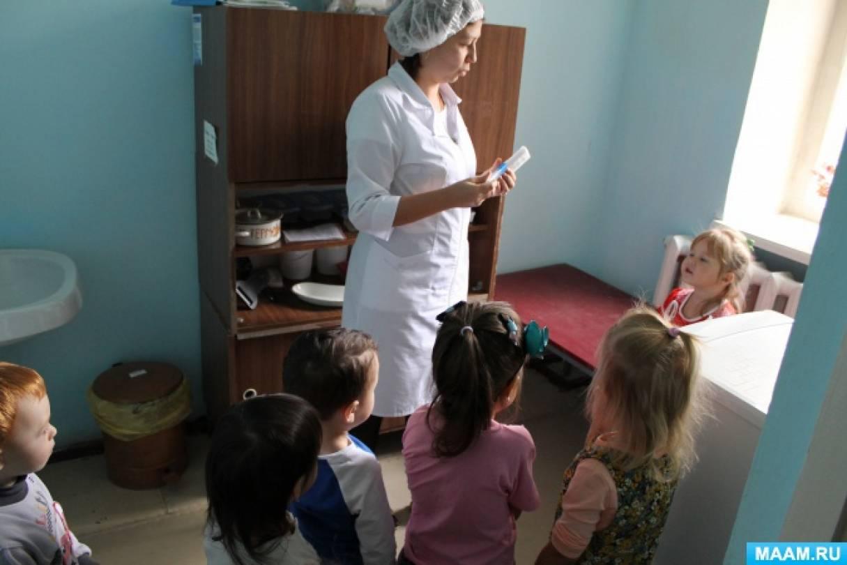 знакомство с профессией врач в подготовительной группе
