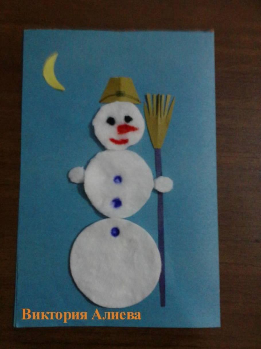 Аппликация снеговик конспект занятия