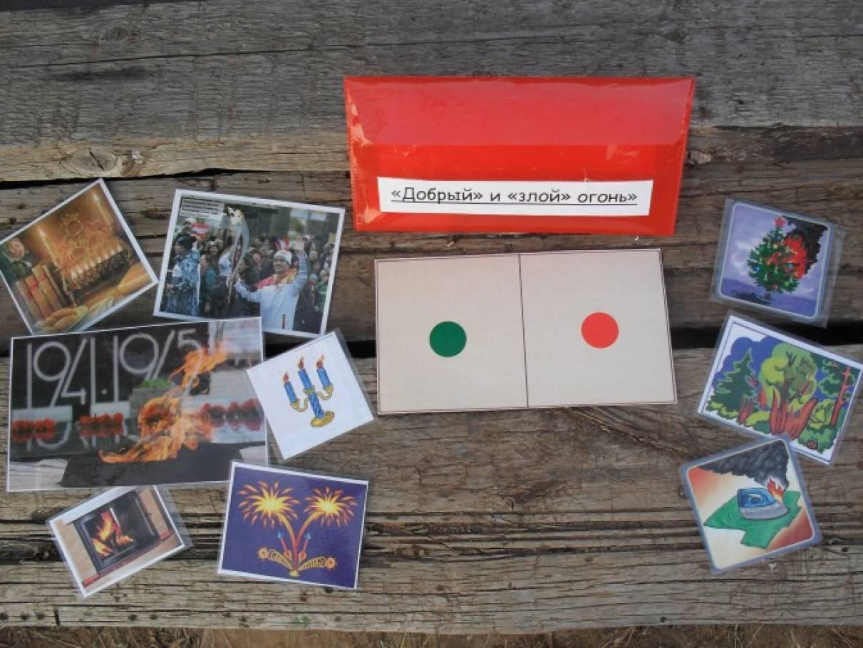 дидактические игры контрольная работа по педагогике