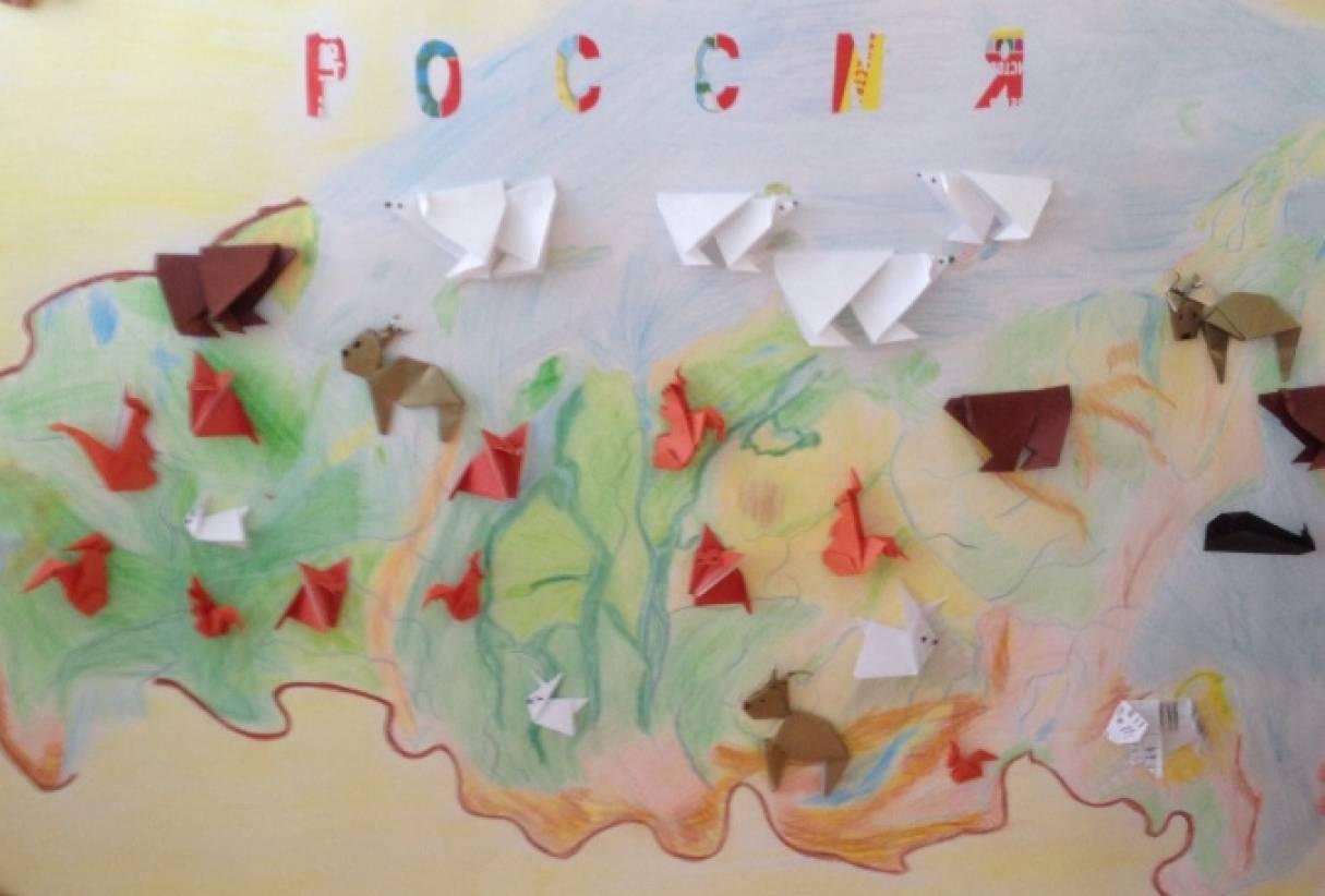 «Карта России»— коллективная работа детей подготовительной группы, рисование карандашами и оригами. Фотоотчет.
