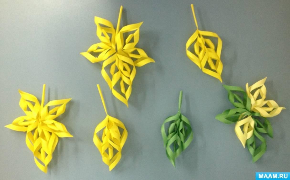 Мастер-класс по изготовлению объемных листьев из бумаги