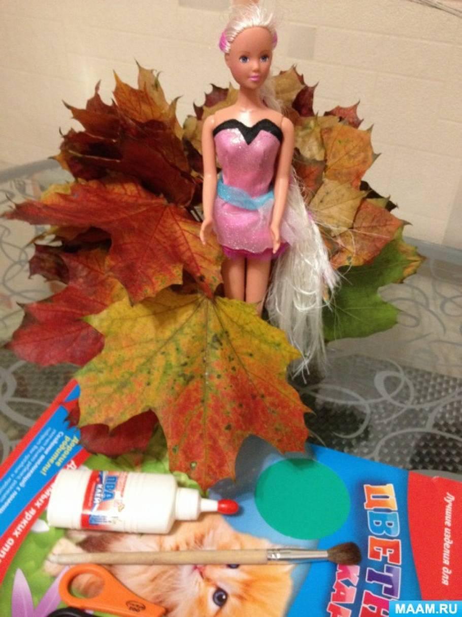 Осенние поделки кукла с листьями 92