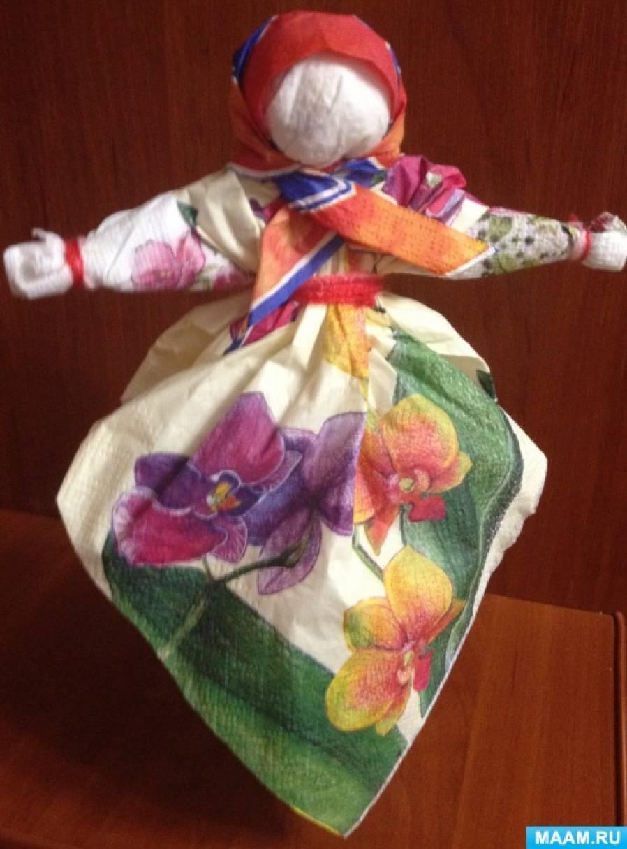 Кукла «Масленица» из салфеток. Мастер-класс