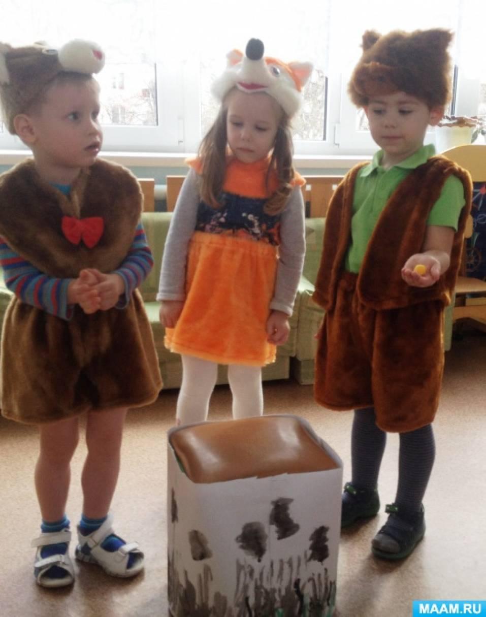 Фотоотчет «Театрализованная игра «Два жадных медвежонка» в младшей группе»