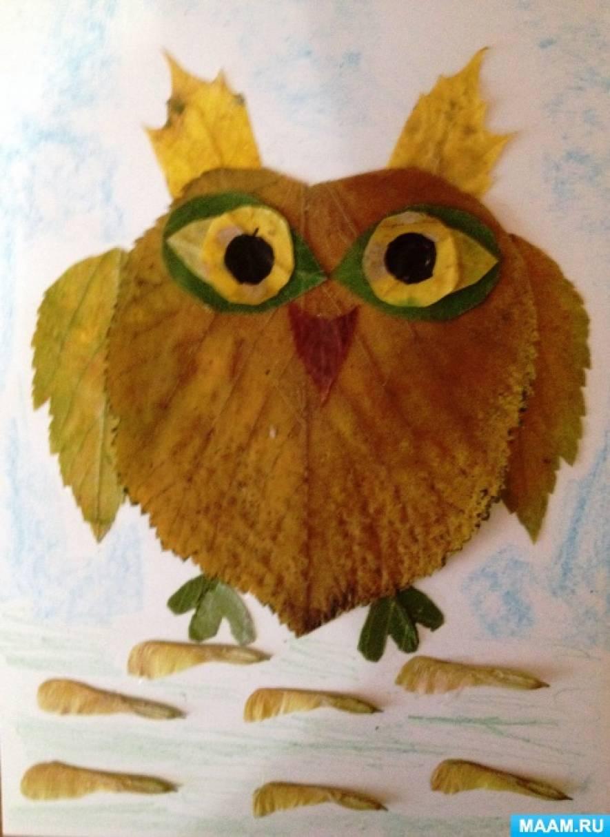 рисунки из листьев сова гостей