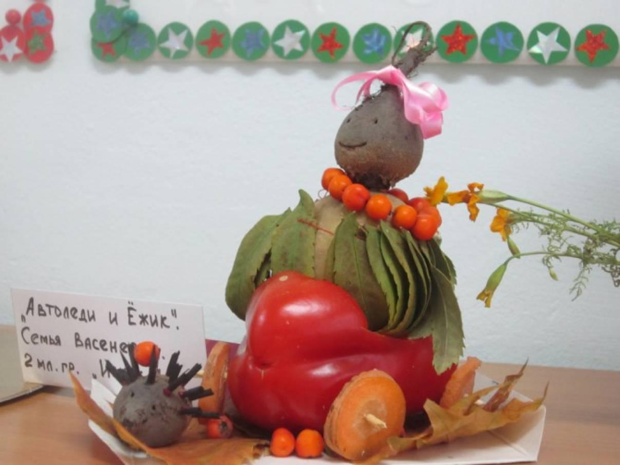 Поделки золотая осень овощи - Детские поделки своими руками, фото