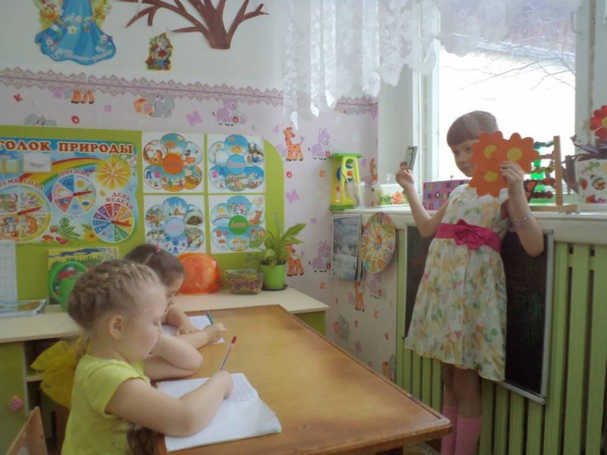 знакомство детей с профессиями в детском саду актуальность