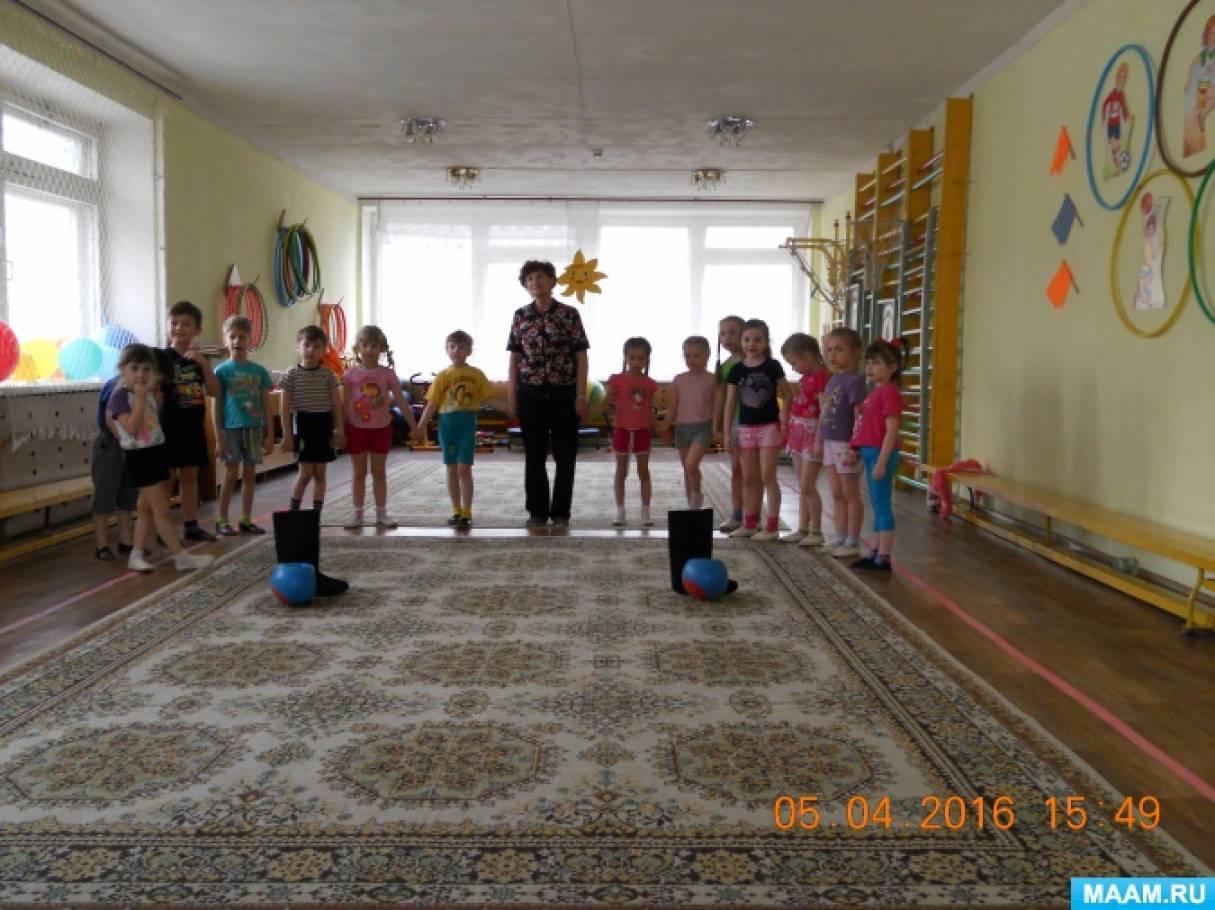 Физкультурное развлечение «Весёлые старты «Эх, валенки, валенки». Старшая группа