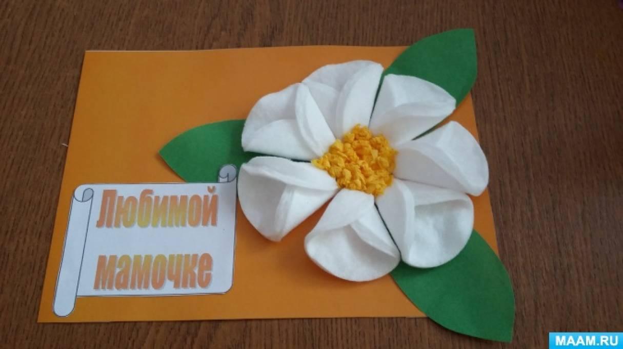 Масленицей красивые, открытки ватные диски день матери