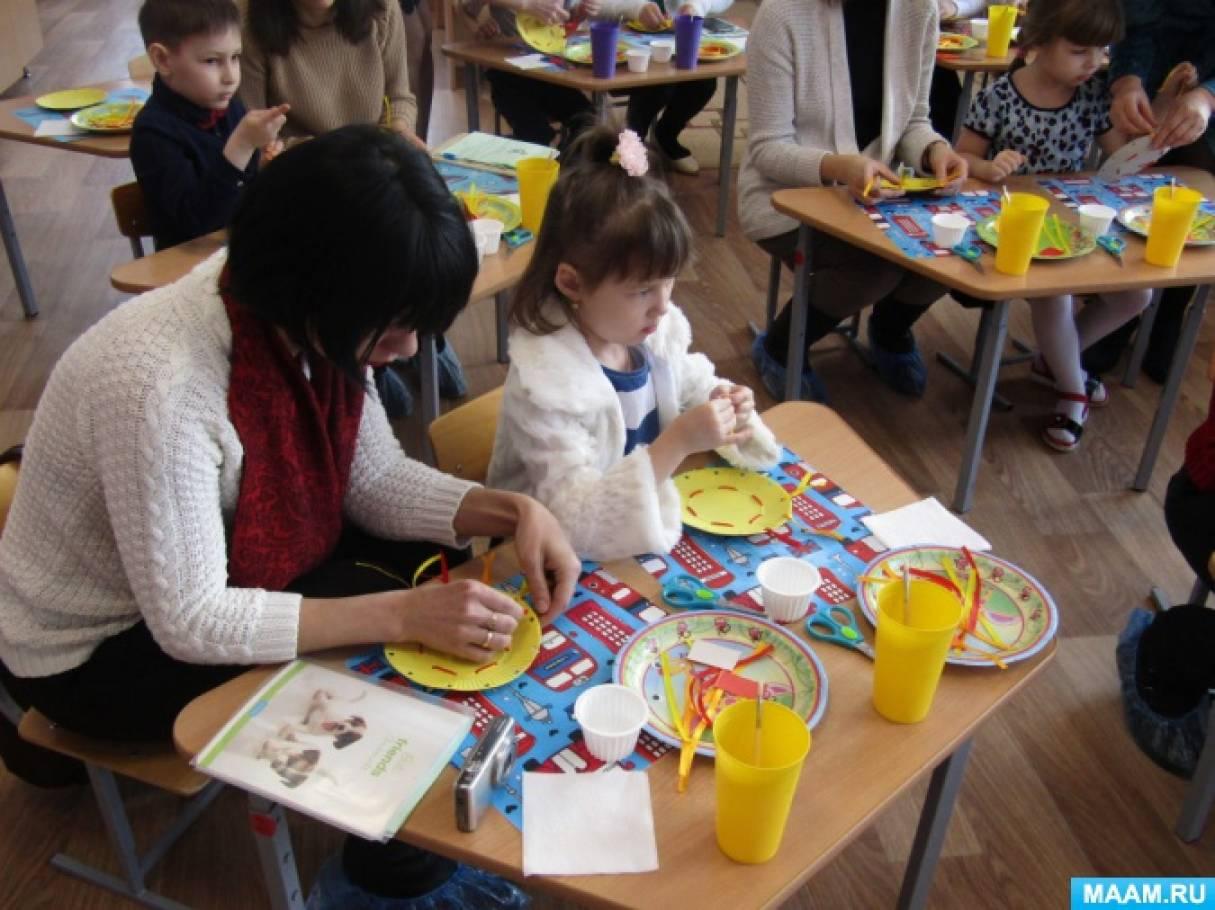 Мастер-класс с детьми подготовительной группы «Декоративное оформление тарелки сутажным шнуром и ленточками «Солнышко»