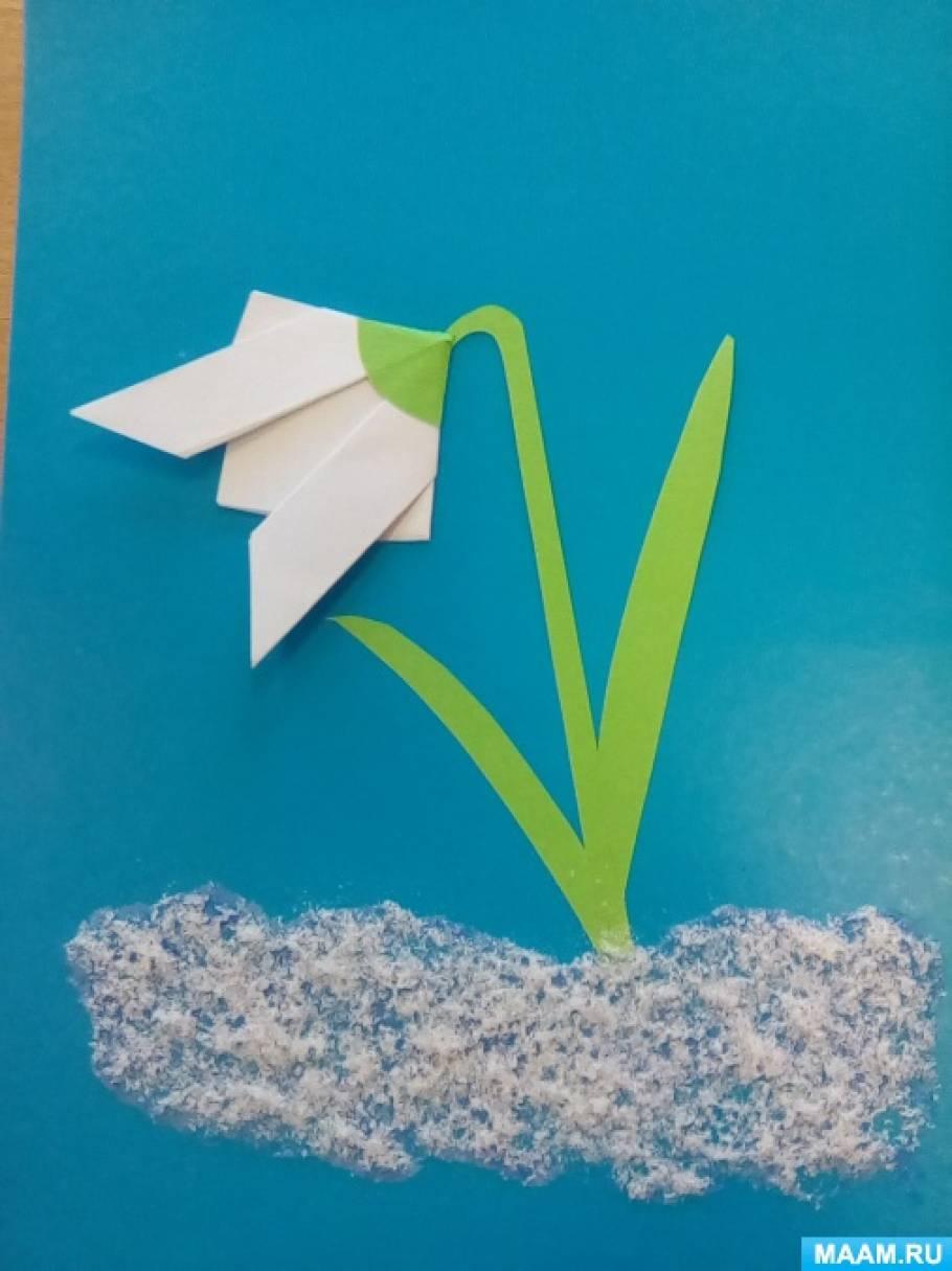 Конспект занятия по художественному творчеству с использованием техники рисования солью и оригами «Подснежник в снегу»