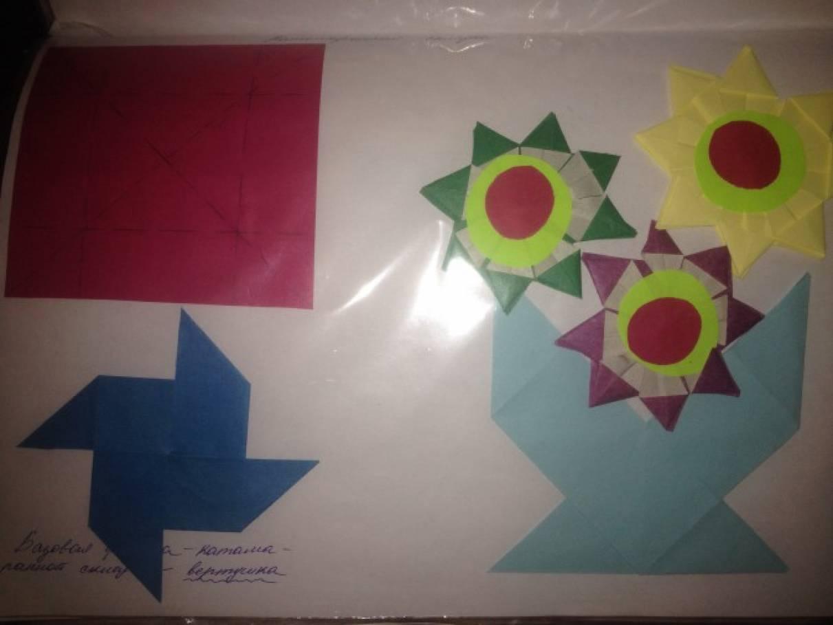 знакомство с искусством в детском саду конспекты
