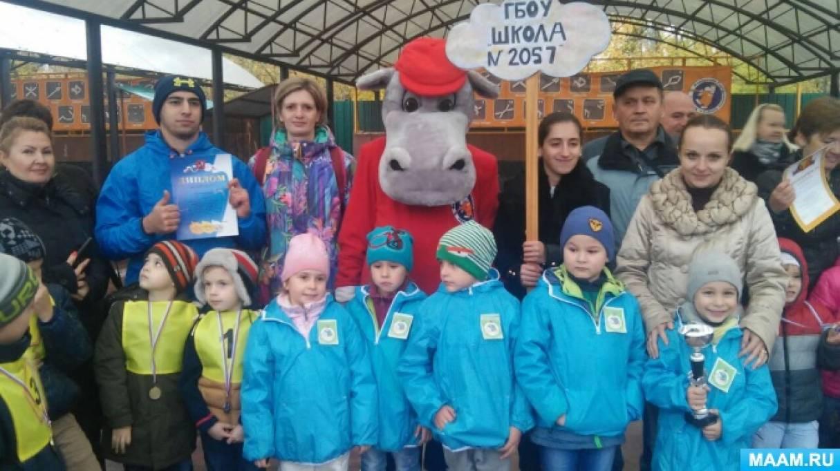 Команда из Кокошкино выиграла «Кубок Москвы «Золотая Осень» по городошному спорту.
