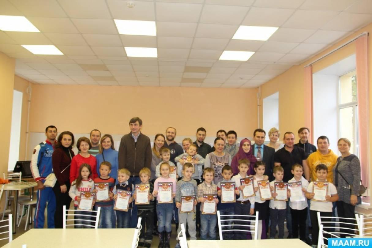 Фотоотчет о турнире по русским шашкам «Юный шашист»
