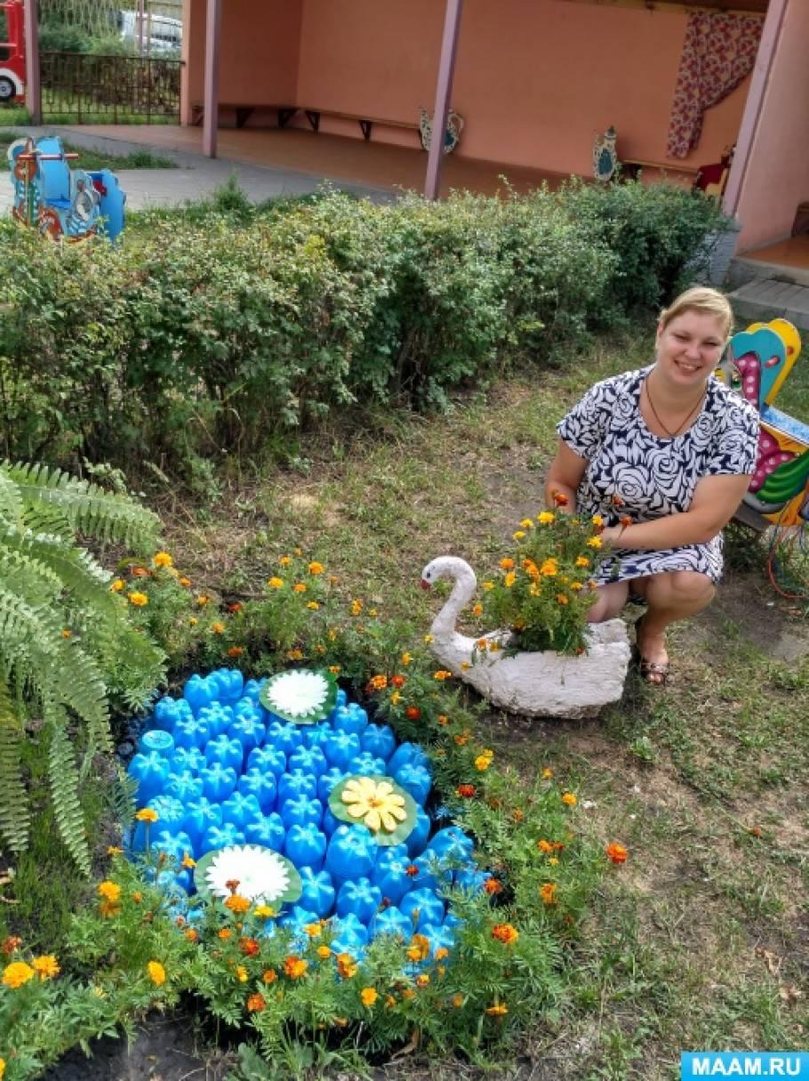 Фотоотчет «Благоустройство территории детского сада»