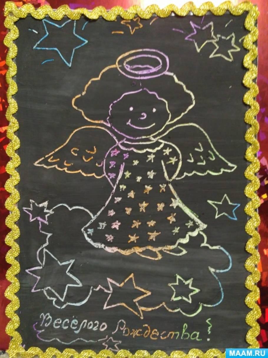 Мастер-класс «Рождественская открытка «Ангел» в технике граттаж