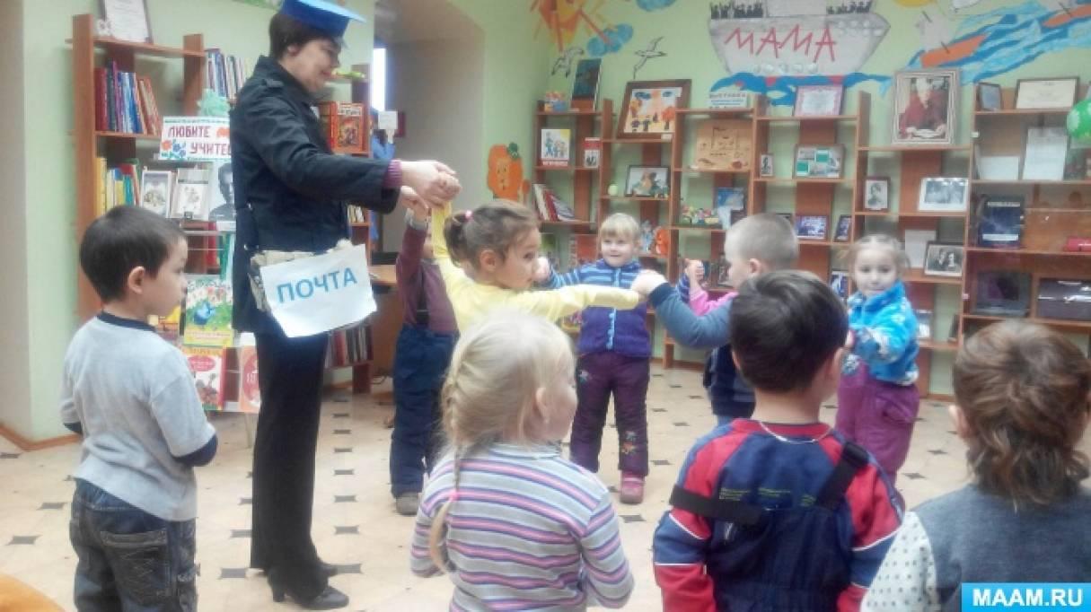 Фотоотчет о мероприятии в детской библиотеке «Юбилею поэта посвящается»