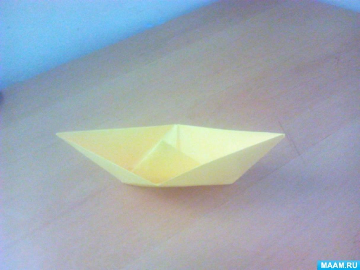 Мастер-класс «Кораблик».