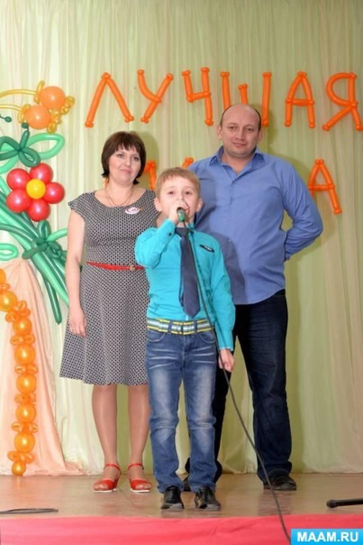 Фотоотчет: конкурс «Лучшая мама города Первомайска»
