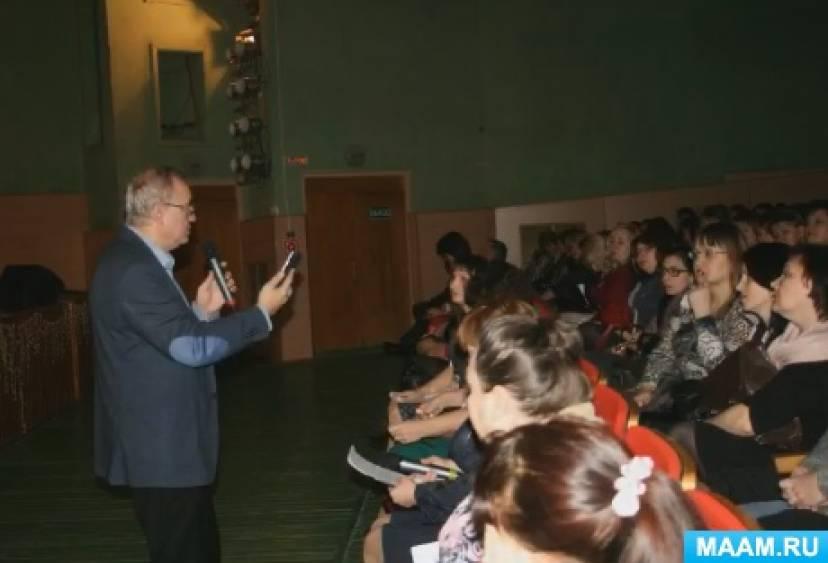 II Международный педагогический калейдоскоп «Образование без границ» в Советском районе Саратовской области. Фотоотчет