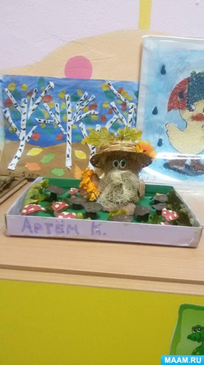 Выставка поделок в детском саду «Осень золотая»